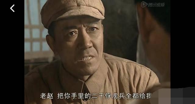 华野2师伤亡惨重,李云龙为什么不去找上级,反去找赵刚要俘虏?