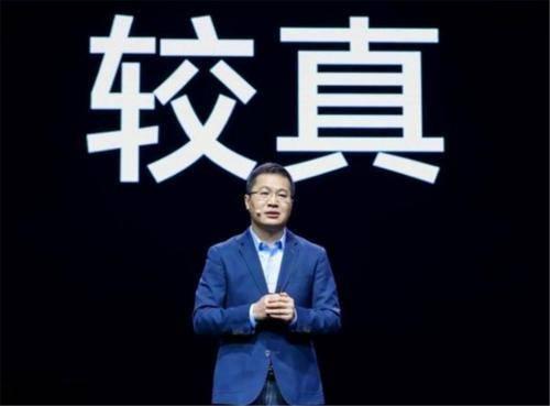 榮耀包攬京東618手機銷量前三 仍被盧偉冰嘲諷省成本未配雙頻WiFi