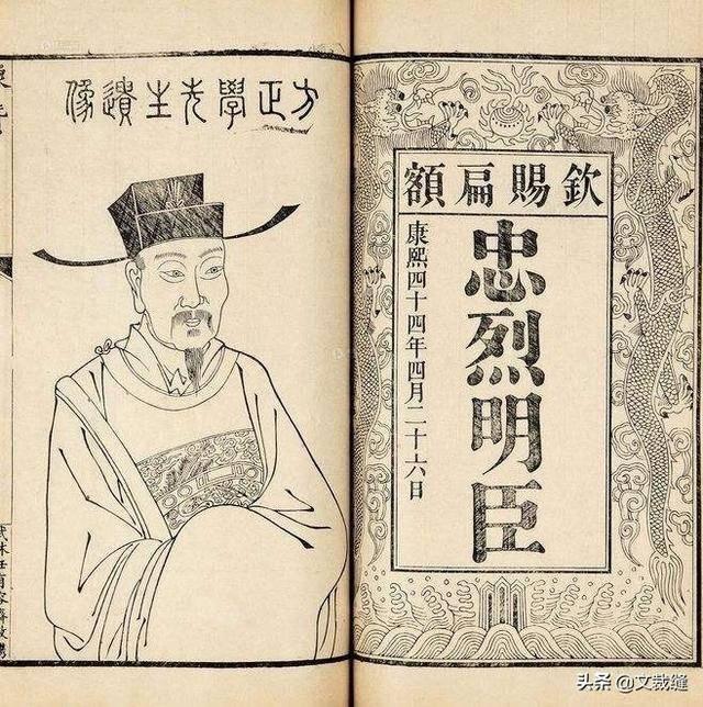 [转载]古代最重的刑罚是诛九族,方孝孺为何被诛了十族?(图)