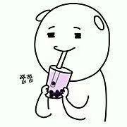 你和其他女生喝奶茶的区别,知道为什么你会胖了吗?