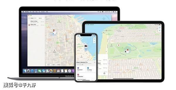 """原创             苹果将开放""""寻找""""应用程序支持第三方设备!或与iPhone12共同发布!"""