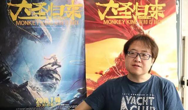 """《大圣归来》导演拍《三体》,会像《流浪地球》那样""""真香""""吗?_田晓鹏"""