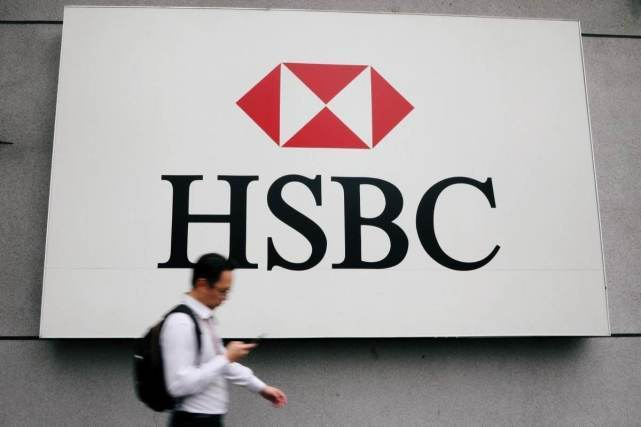 丧失中国民众的信任,汇丰银行将裁员3.5万人,还能支撑多久