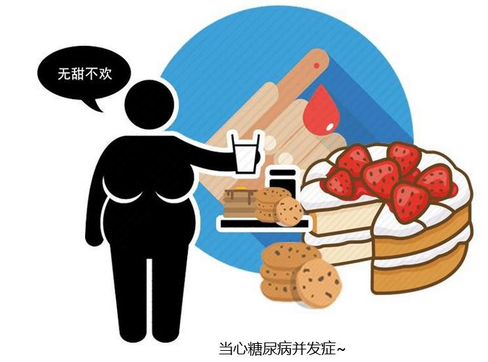 糖尿病患者与粽子无缘?医生忠告:提前做好2件事,能放心品尝 减脂食谱 第7张