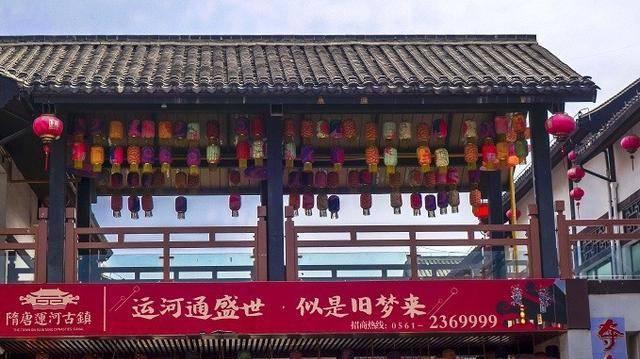 淮北隋唐运河古镇 有争议的仿古建筑群