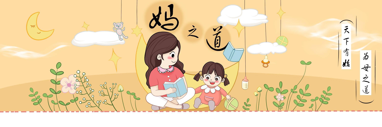 三类异常胎动,是胎宝向妈妈求助,小家伙可能缺氧了,孕妈要重视