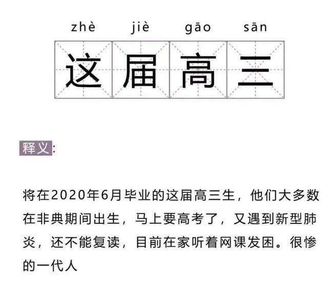 @考生们!倒计时9天,今年广东高考的这些变化全都get了吗