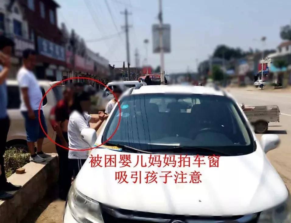 车玻璃重要还是孩子重要?一岁娃被锁车内母亲坚持等备用钥匙