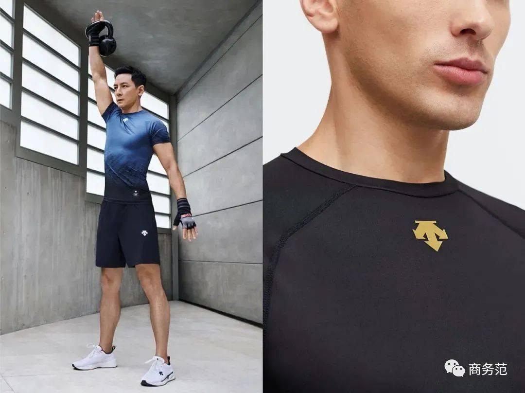 5个型男必备的健身衣品牌,夏天肌肉练起来 动作教学 第44张