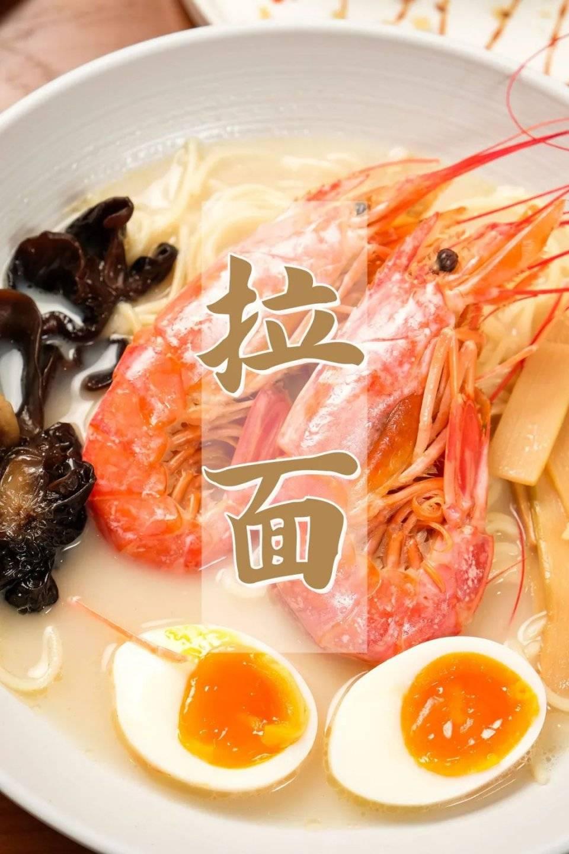 浓到黏唇的汤底,80+款日式小吃,在东方新天地 增肌食谱 第9张