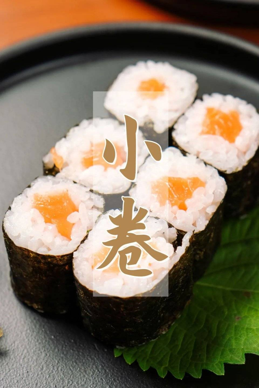 浓到黏唇的汤底,80+款日式小吃,在东方新天地 增肌食谱 第13张