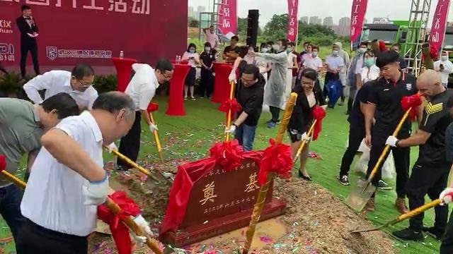 2020年武汉足球的重头戏!这个足球公园今天开工,未来……
