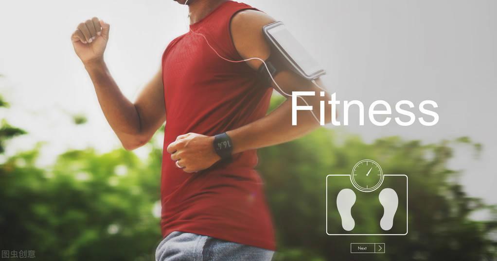 几条健身冷知识,看懂这5条,做一个健身达人! 减脂食谱 第1张
