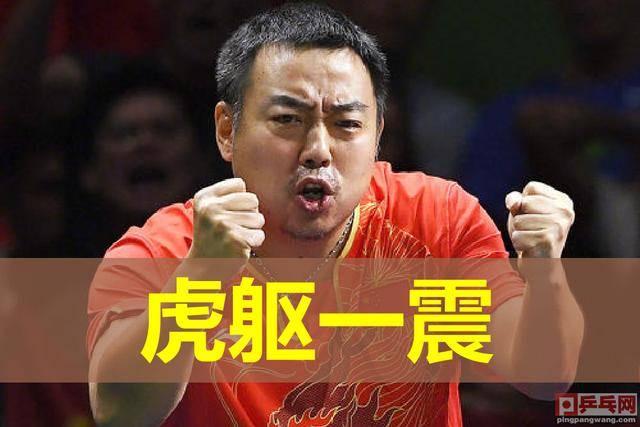 『刘国梁』,刘国梁WTT加冕,前路困难重重,得天下豪杰道贺,已具人和