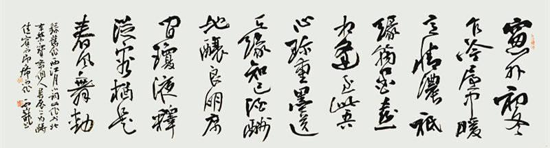 大乐透专家赵云龙_当代书法艺术家——赵云龙作品欣赏_中国
