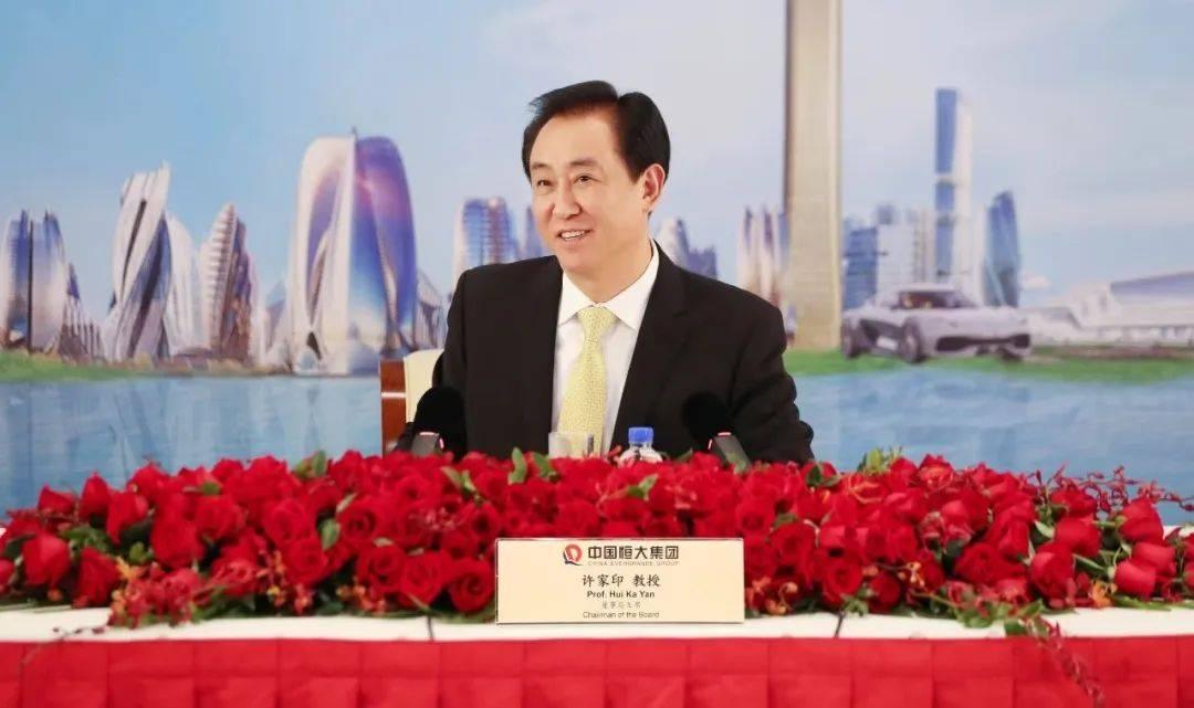 """中国恒大:模范生的""""提质增效""""-一点财经"""