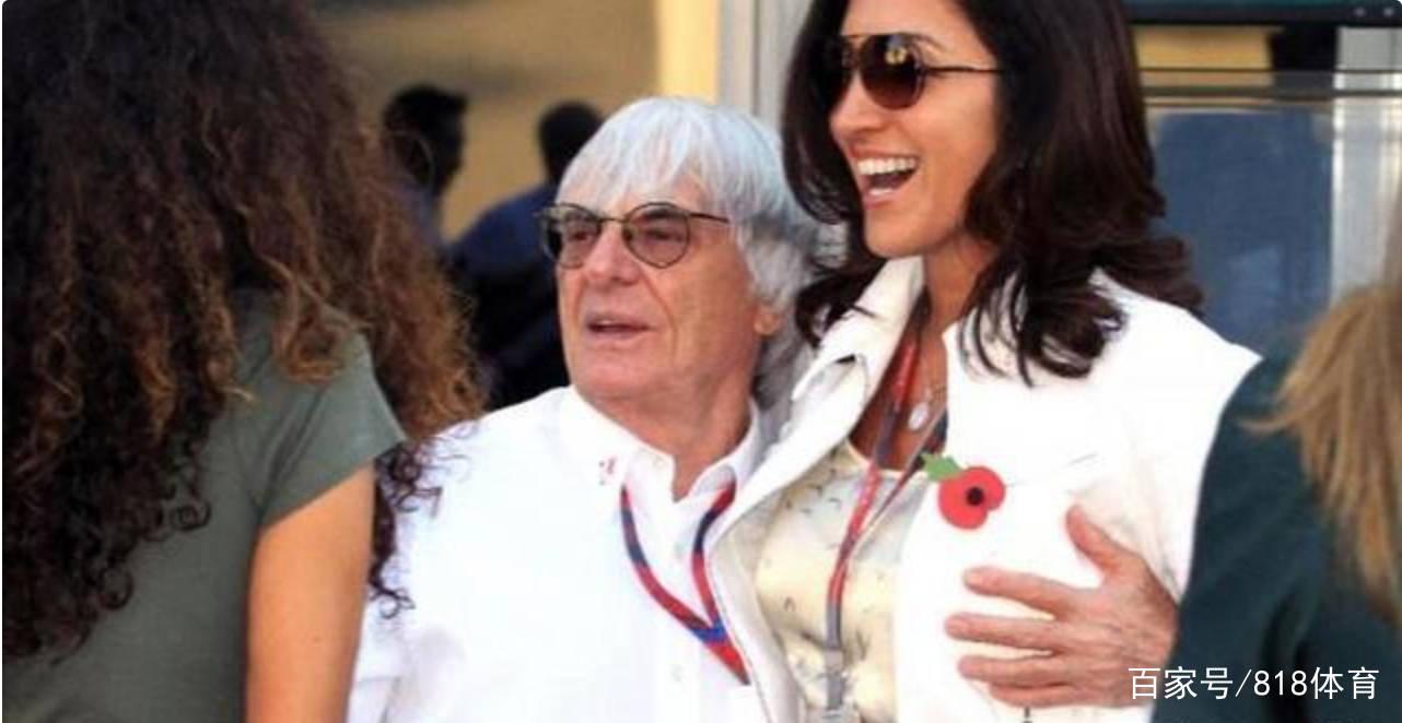 89岁F1总裁伯尼第4个孩子出生!44岁3婚妻子产子,叫65岁大女儿姐姐