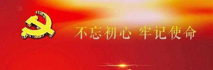 李平《红星放光辉,艺术献给党》庆祝建党99周年