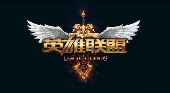 黑白直播:英雄联盟LOLS10全球总决赛资格赛赛制公布:LPL赛区有四个名额