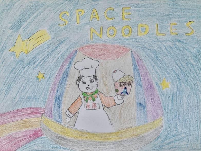 """当""""宇宙梦想""""触手可及,孩子们的画作亮了"""