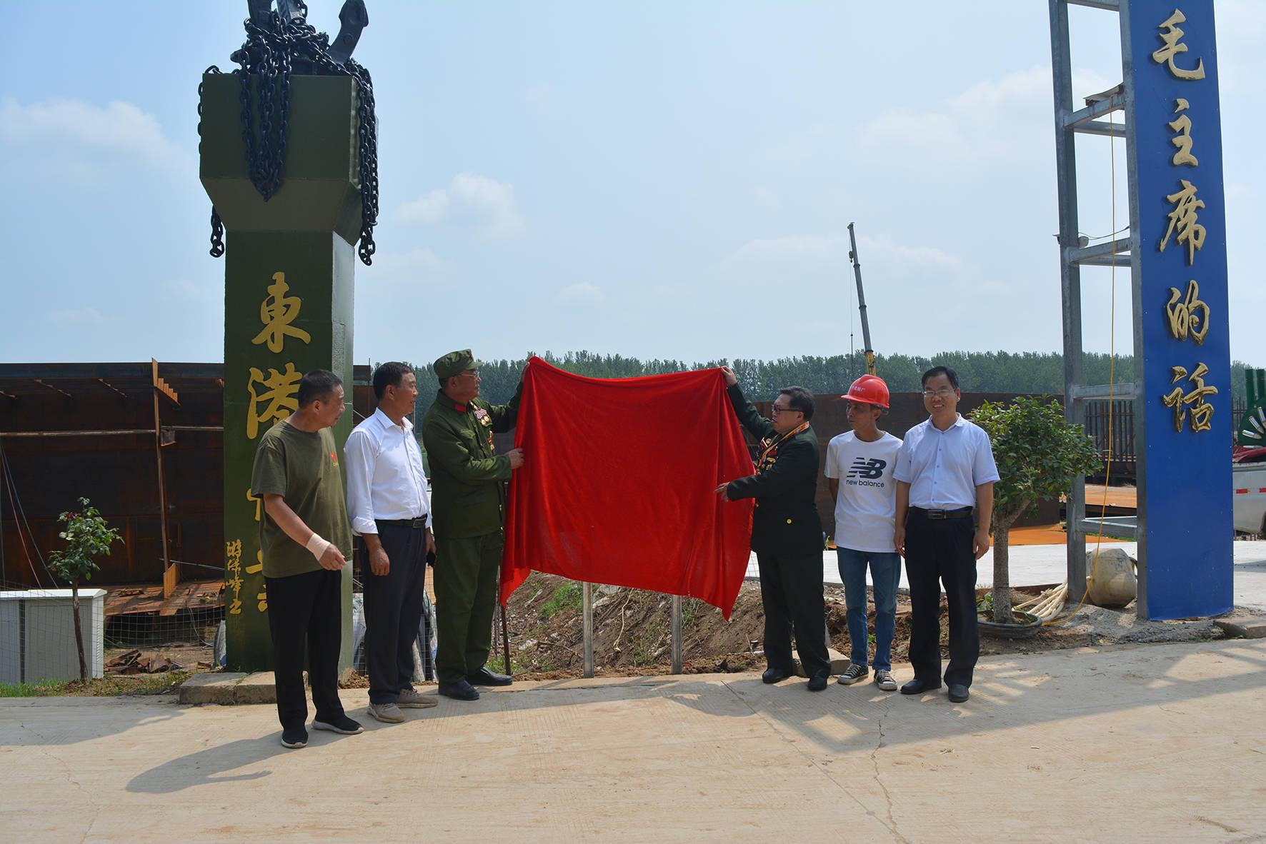 建立周口港区退伍军人创业再就业基地