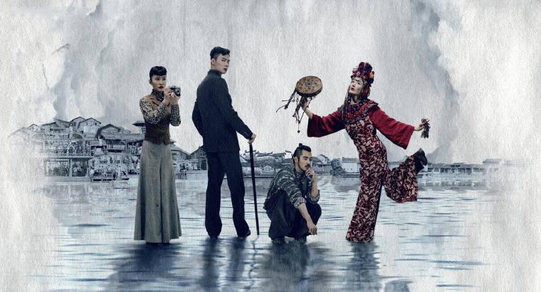 河神2原著小说结局是什么 连化青死了郭得友被镇压!