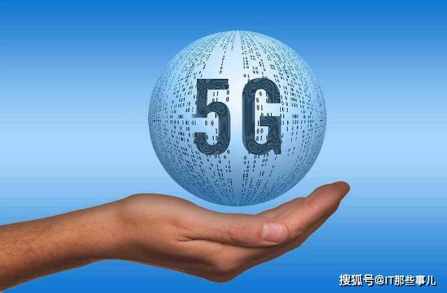 5G套餐价格太高 这是5G手机销量增长慢的重要原因