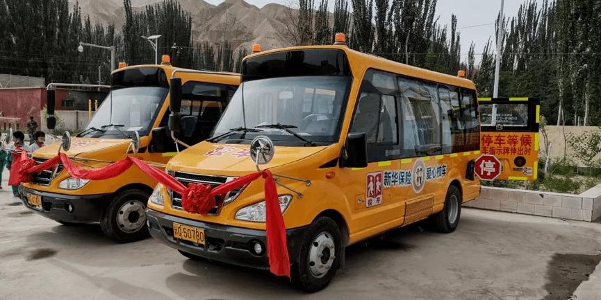 助力精准扶贫  新华保险向依其拜勒提村捐赠校车