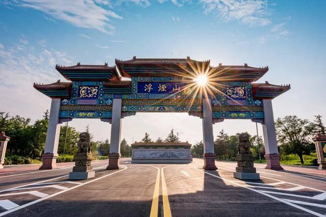 浮烟山丨潍坊文旅公园全新而来,绽放潍坊之源……