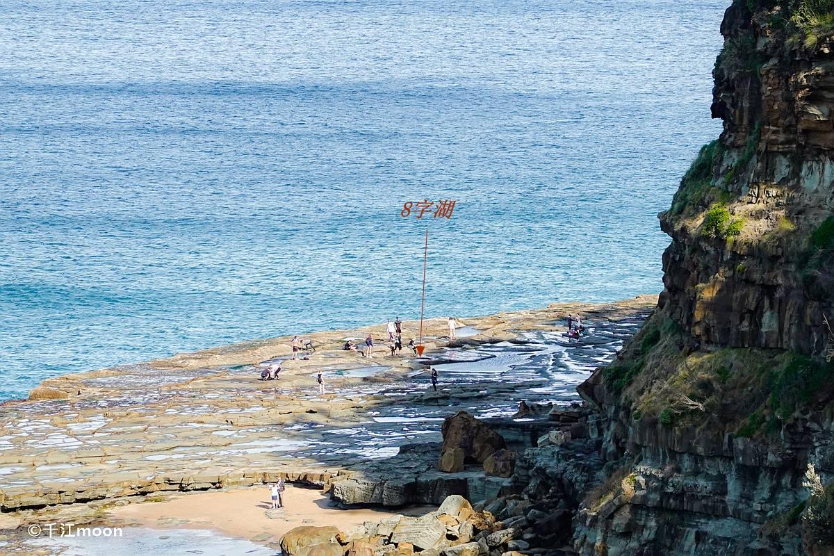 天时地利人和,才能看到的悉尼网红景点8字湖!