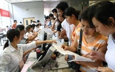 福建|网络教育统考通过了有证书吗?