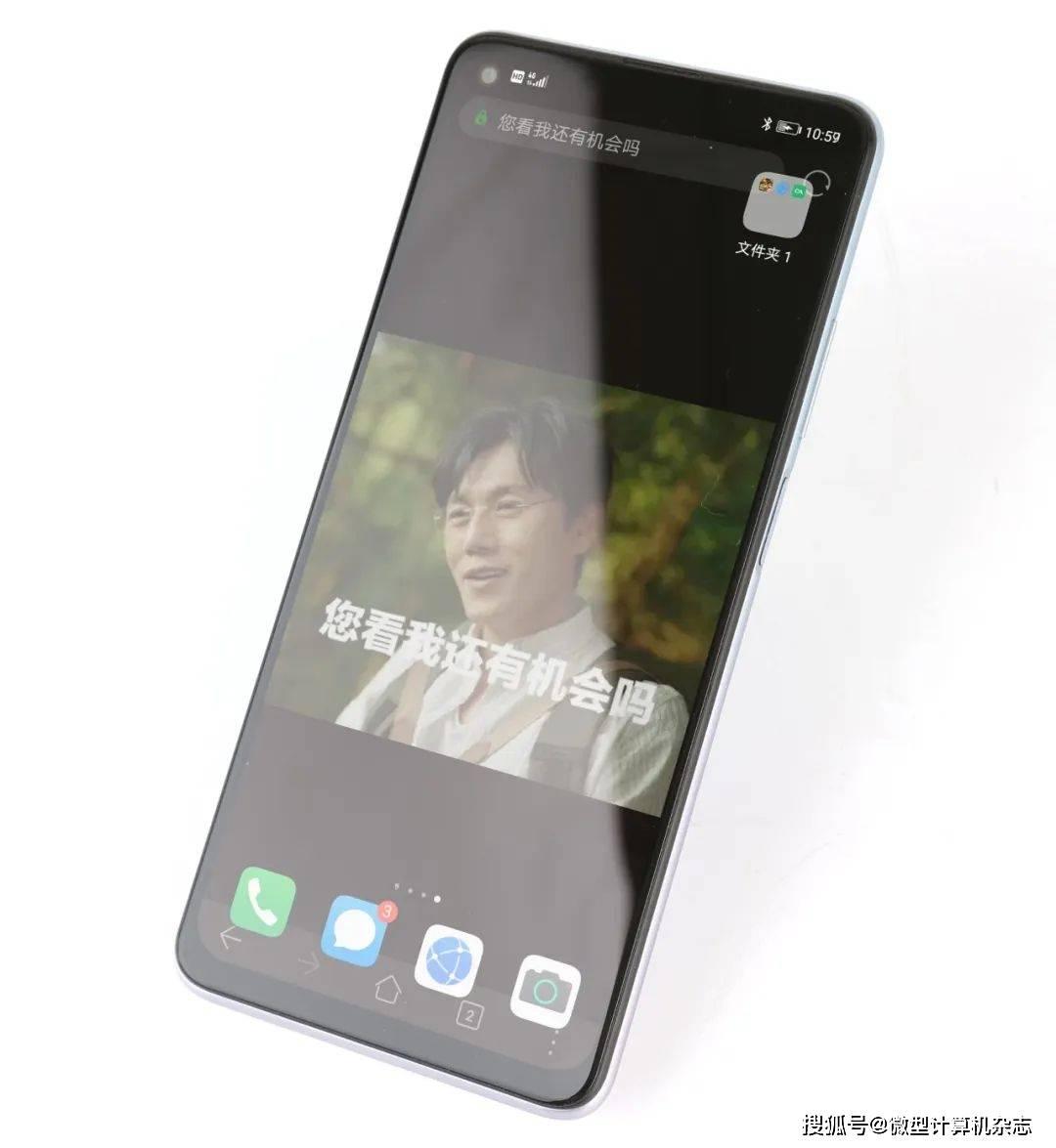 5G手机价格普遍太高?荣耀Play4:您看我还有机会吗?