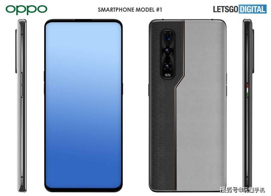 原创             OPPO Find X2 Pro兰博基尼限量版专利曝光:五种版本+屏下摄像头