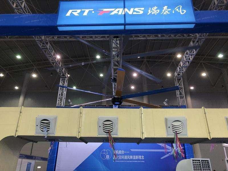 SIF展2020深圳国际大型工业风机及工厂冷却通风设