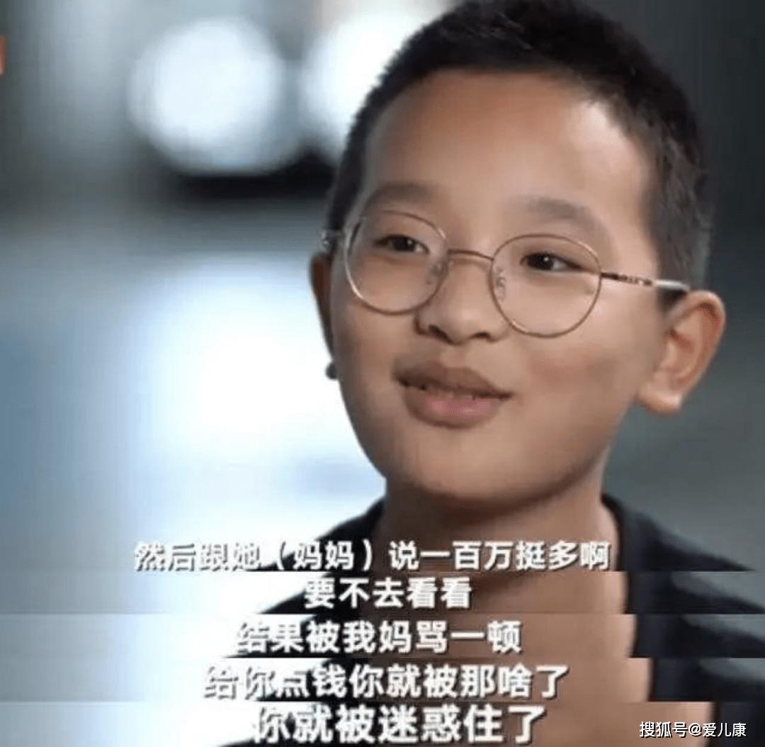 13岁一夜成名,拒绝百万年薪:再好的教育,也比不上有眼界的父母!