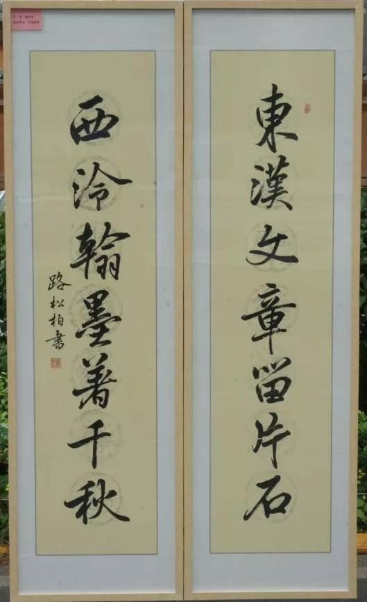 """汉中市生态环境系统庆""""七一""""职工书画摄影展(二)"""