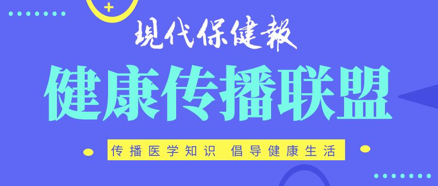 """西安雁塔甘露医院开展""""世界精神卫生日""""公益系列活动"""