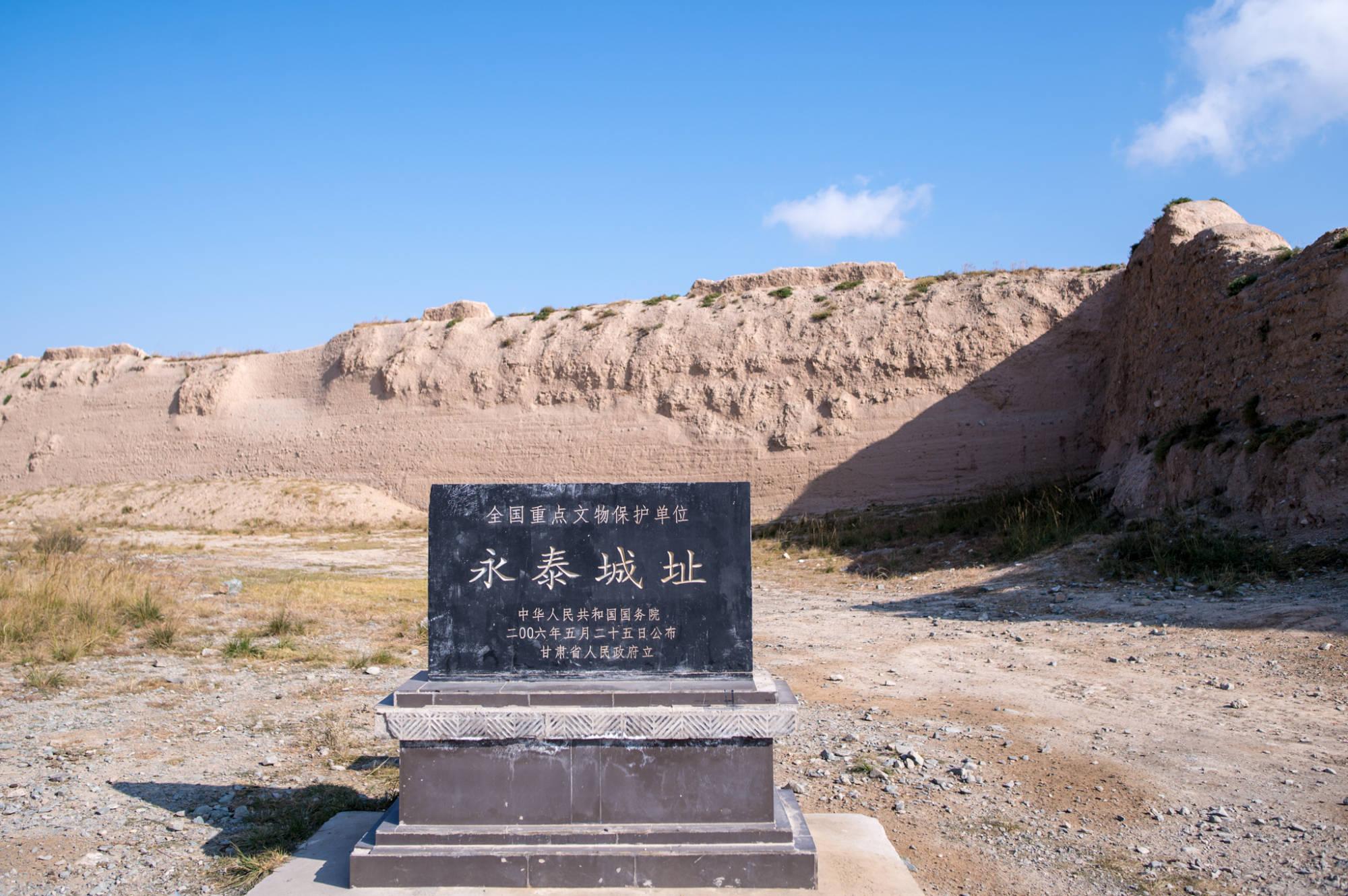 """中国被""""遗忘""""的古城,曾是重要的军事要塞,如今却快要消失不见"""