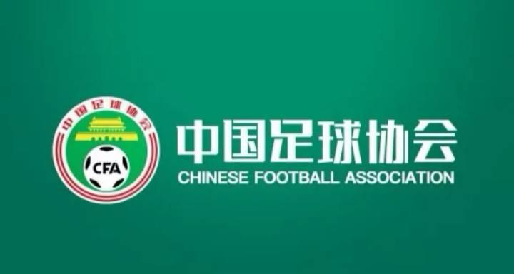 京媒透露非华裔入籍球员被视为外援,广州恒大归化成果或化为乌有