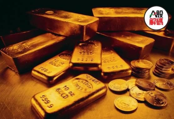 国际金价强势怒破1800美元大关港A两地黄金股集体大涨