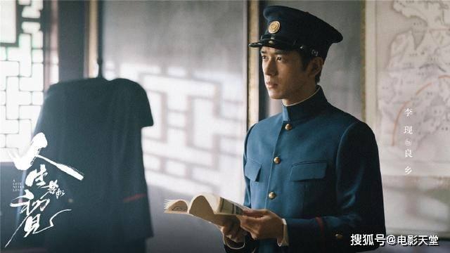 李现新剧发海报,军装良乡太可,而关于他的舆论一点没少