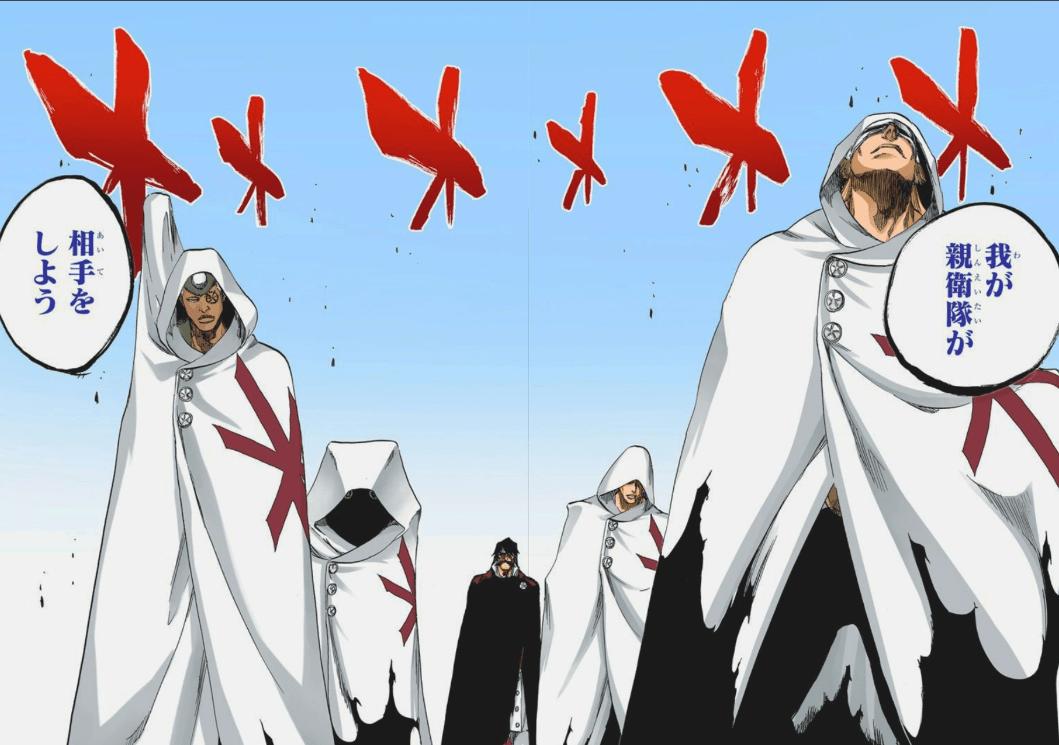 平心在线:申博官网_原创 死神:千年血战中的第三强者?只会被自己能力所伤的X·万物领悟!