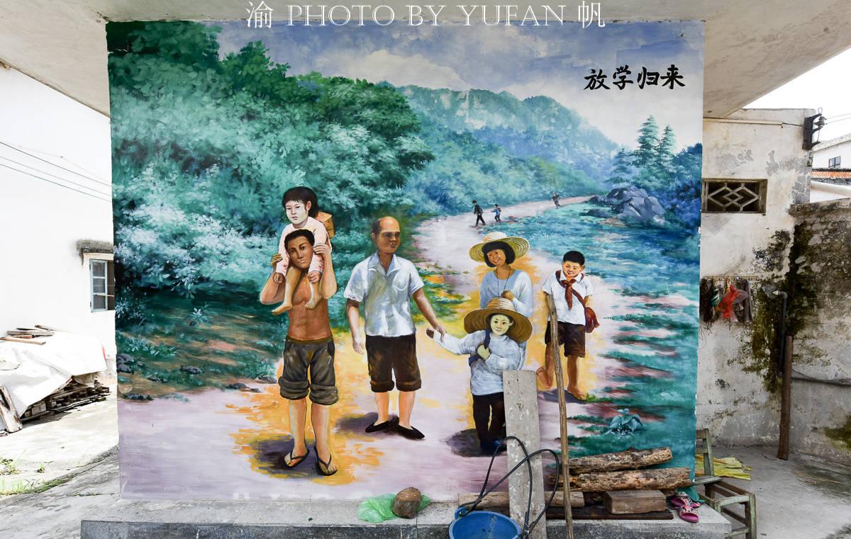 广东云浮有个网红村,网红基因无处不在,还是全国美丽乡村示范村