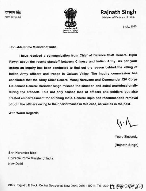 印度防长承认错误要求撤换指挥官?