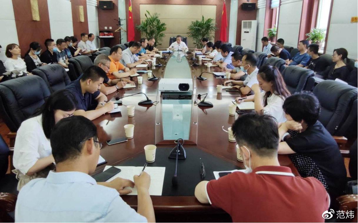 山西省太原市召开党政机关门户网站建设治理运营协调会