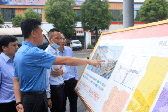 推动重庆市荣昌区地区领导调研荣昌五洲国际商贸城