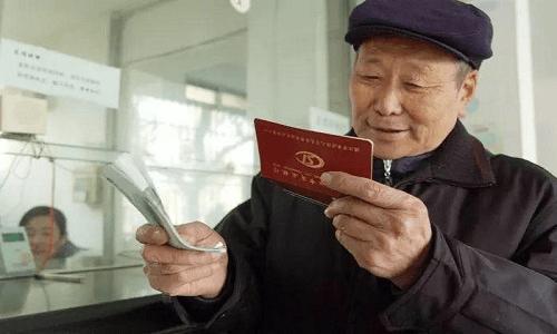 退休人員補發_退休漲工資什么時補發_退休補發工資