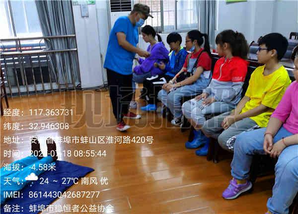 """稳恒者喻义巷儿童服务站:""""我是小小急救员""""公益培训(1)"""
