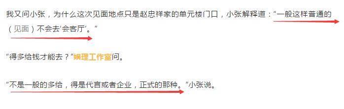 深度解读:上海招生政策