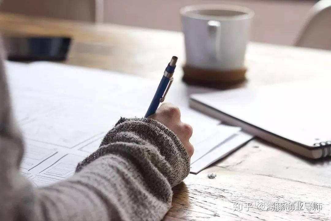 亚博yabo直播平台:广州大学生创业的条件和过程?